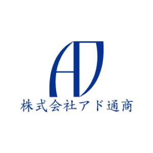 株式会社アド通商
